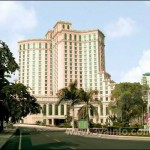 Baohong Hotel Sanya 5* (Рандеву)